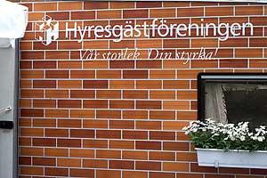 ©2007 Johan Gullberg knytpunkt.se